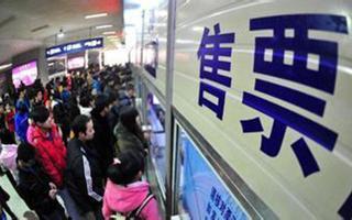 铁路部门推出购买火车票微信支付功能