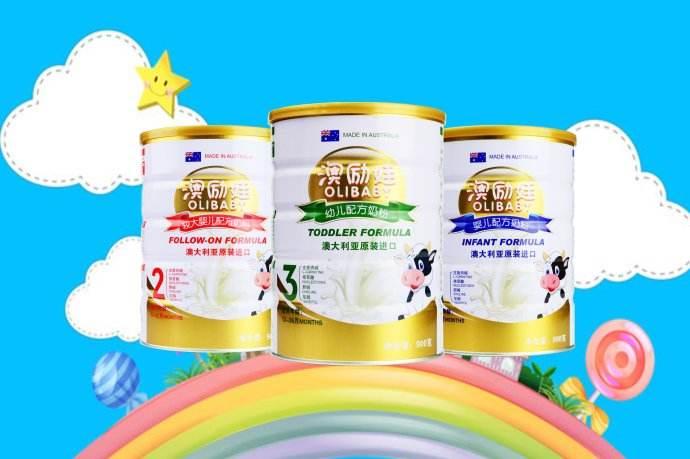 澳励娃奶粉宣布退出中国市场