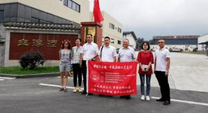 """中国酒产区德阳绵竹产区:未来打造三个""""剑南春"""""""