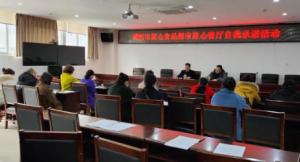 简阳市市场监管局开展放心食品超市放心餐厅承诺活动