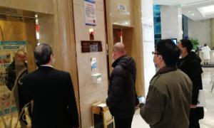 """简阳市加强特种设备安全监管 确保""""两会""""胜利召开"""