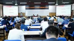 雅大智能董事长胡顺开赴京参加企业培育上市及融资专题研修班