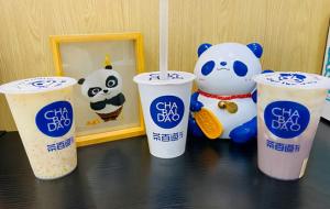茶百道饮品成为新消费时代时尚健康饮品界一个符号