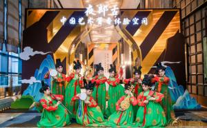 """夜郎古华南市场增幅已达200% 味觉盛宴为广东再添""""薪火"""""""