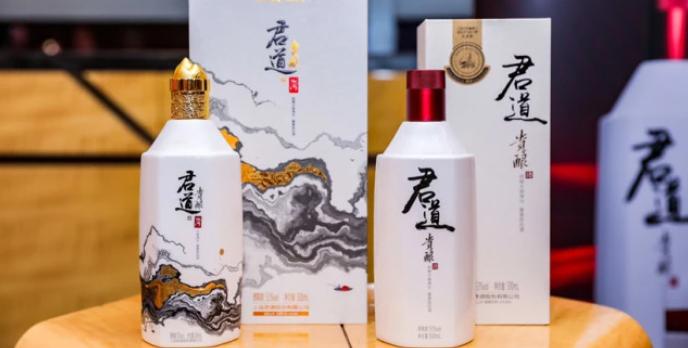 上海贵酒担当赛道黑马呼啸而至 君道贵酿深圳品鉴会受赞