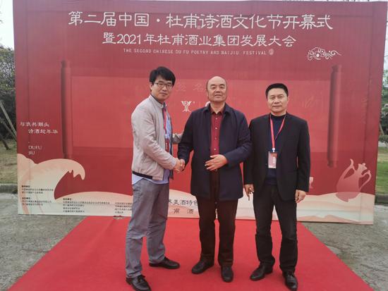 诗酒文化成为酒业新未来 第二届中国杜甫诗酒文化节启幕